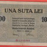 100 lei BGR