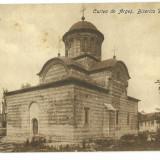 CURTEA DE ARGES-BISERICA DOMNEASCA.