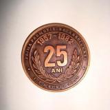 Medalii Romania - Placheta Institutul Tehnic Galati - 25 ani - 1957