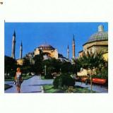 CP178-83 Istanbul (Turcia) -necirculata