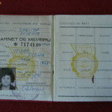 Pasaport/Document - CARNET DE MEMBRU UNIUNEA GENERALA A SINDICATELOR 1981