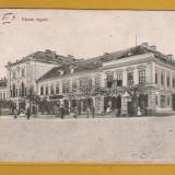 ZALAU 1918 - Carte Postala Romania 1904-1918, Circulata