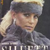 REVISTA MODA CU TIPARE SILUET IN LIMBA RUSA - NR.3/1987