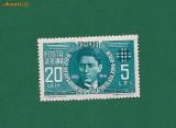 ROMANIA-CODREANU-POSTA AERIANA-NESTAMPILATA-LP 142 II-1 VAL.