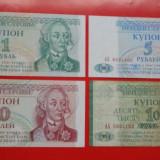 Bancnota Straine, Europa - Lot 4 bancnote Transnistria 1 5 10 10.000 ruble 1994 UNC necirculate