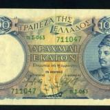 Grecia 100 drahme 1944 XF