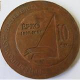 Medalie placheta din bronz, Europa