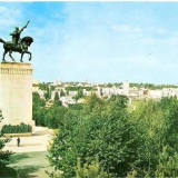 CP208-96 Suceava -Statuia lui Stefan cel Mare, de Iftimie Barleanu -carte postala necirculata -starea care se vede