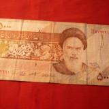 Bancnota Straine - Bancnota 5000 Riali IRAN, cal.medie