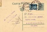 CARTE POSTA- STAMPILA TG.MURES DR.SZORTSEY L.-   DR ALADAR ILIAS  AR.NOU1938-CPRO 23