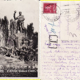 Craiova- Statuia Carol I - Carte Postala Romania pana la 1904, Circulata, Fotografie