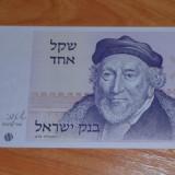 Bancnota Straine - Bancnota Israel 1 shekel UNC necirculata