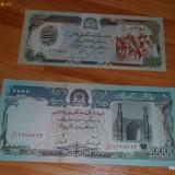 Lot 2 bancnote Afghanistan 500 si 10000 afghanisUNC necirculate