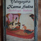 Carte hobby - KAMA SUTRA - VATSYAYANA - erotologie hindusa