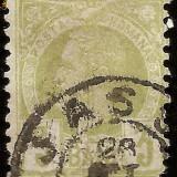 1887 CAROL I Vulturi 3 bani tipar ancrasat laptos, circulat la Iasi - Timbre Romania, An: 1887, Regi, Stampilat