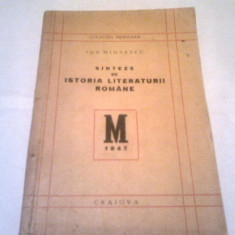 ION MIHAESCU - SINTEZE DE ISTORIA LITERATURII ROMANE - Studiu literar