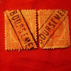 Timbre Romania - 2 val.- 10 BANI Spic de Grau fara filigram, cu stampila liniara