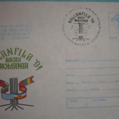 EXPOZITIA FILATELICA BALCANFILA 1991. 7 PLICURI OCAZIONALE - Plic Papetarie