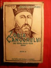 Roman - M.Sadoveanu - Zodia Cancerului - 1937, Editia aIIIa, vol I