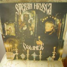 Stefan Hrusca Colinde disc vinyl muzica religioasa romaneasca PENTRU sarbatori - Muzica Sarbatori, VINIL