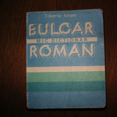 Dictionar bulgar-roman