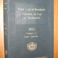 NOUL COD AL ROMANIEI -- vol. IV * LEGEA TIMBRULUI - 1933 -- Eug. Herovanu si V. Scanteie - Carte Drept financiar
