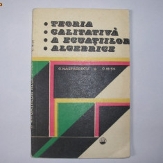 Teoria calitativa a ecuatiilor algebrice, p1, R27, RF6/1, P3 - Carte Matematica