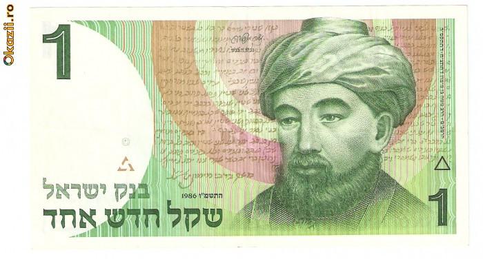 ISRAEL 1 SHEKEL / 1986 . XF foto mare