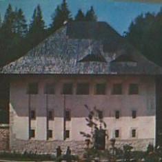 Carti Postale Romania dupa 1918 - BISTRITA CASA DOMNEASCA
