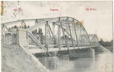 Carti Postale Romania 1904-1918 - CFL 1915 ilustrata Fagaras pod peste Olt prim-plan