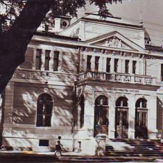 Carti Postale Romania dupa 1918 - R 4352 Bistrita Casa raionala de cultura Necirculata