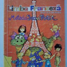 Limba franceza, anulI si II de studiu