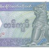 MYANMAR 1 KYAT 1996 UNC, Asia