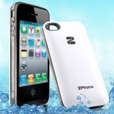 Transforma iPhone 4/4S in Dual SiM - Dual CPU -alb QYG 2Phone foto mare