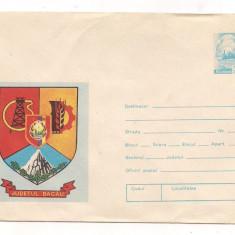 Plic(intreg postal)-STEMA JUDETULUI BACAU, Dupa 1950