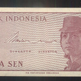 INDONEZIA 1964-5 LIMA SEN-NECIRCULATA-Z40, Asia