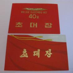 RARE!!! 2 INVITATII OFICIALE DE PARTICIPARE LA EVENIMENTE ANIVERSARE ALE P.C.CHINEZ DIN ANII 70 - Pasaport/Document, Asia