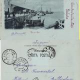 Carte Postala, Circulata, Printata - Galati -Portul - rara, clasica