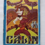 Calin - Mihai Eminescu (ilustratii de U.Corlateanu)  / C8G