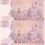 THAILANDA 100 Baht 2011 aUNC 2 bancnote, serii consecutive