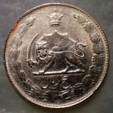 B.991 IRAN 5 RIALS 2536/1977, Asia, An: 1977