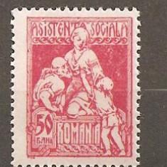 TIMBRE 81, ROMANIA, 1921, ASISTENTA SOCIALA, 50 BANI, NESTAMPILAT, FARA GUMA; BATRAN, COPIL, ASISTENTA IN COSTUM POPULAR CU IE, MEDICINA, COPII - Timbre Romania