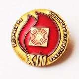 INSIGNA RUSIA URSS CCCP SPORT SPARTACHIADA XIII ALMA ATA 1974, 32 mm **, Europa