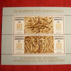 Timbre straine, Europa, Arta - Serie Sculptura in marmura 1984 Grecia, 1 val.