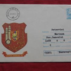 Intreguri Postale, Dupa 1950 - Plic - stema orasului Gheorghe Gheorghiu Dej - 1980