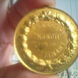 Medalii Romania - Carol I ca rasplata a muncii pentru invatamint aurita superba perfecta