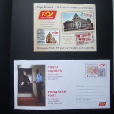2012 Romania - Posta Romana 150 de ani de traditie ( mapa filatelica ).
