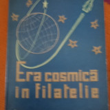 Era cosmica in filatelie hobby