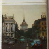 Album vederi Leningrad, Necirculata, Printata