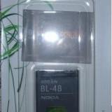 Vand Baterie Acumulator Nokia BL-4B NOUA ORIGINALA Nokia 2630 N76 5000 7070 7370 7373 7500